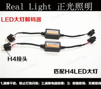 Wholesale LED Headlight Canbus Fault code Cancellers Led light H4 H13 Error Free Load resistor Decoders free shopping