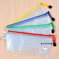 Wholesale Presentation Folder Small Receipt Bill Note Bags Office Supplies Stationery