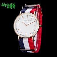 Wholesale 2016 HBY new arrival high quality nylon strap case fashion classical wrist watch from china