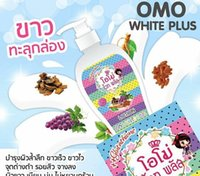Wholesale Newest OMO PLUS BODY LOTION Whitening Booster x20times White Gluta g