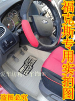 Wholesale car mats for Ford Focus two models old and new sedan car dedicated full surround pads