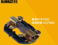 Wholesale Brush Box Set for Dewalt DRILL DCF880 BRUSH BOX SET