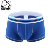 best new boxers - Hot Selling Cheap New Cotto Best Quality Brands Fashion Sexy Men s Boxers Shorts Cotton Underwear Male Rise Bulge Pouch Boy Underpants