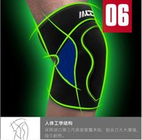Wholesale The latest Mailu Deng riding warm breathable sports kneepad protector kneepad basketball badminton protective gear sample