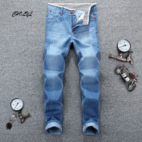 ads designer - Famous Brand Men Jeans Fashion Designer denim Blue Printed Pants For Male AD Men s Trousers button fly jeans men