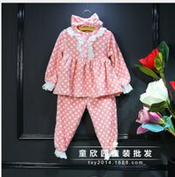 american households - Korean version of the brand children s in the autumn of paragraph household to take of the girls