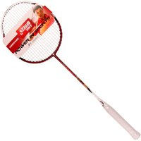Wholesale Double happiness DHS G530 full carbon badminton racket has to wear red line