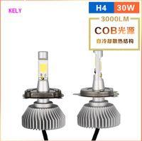 Wholesale 30W Car LED Headlight Super bright import COB H4 bulb lights modified import flip on the light