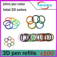 Wholesale 100pcs d printing pen consumable Environmental protection non toxic pla HIPS1 mm D Pen Filament Refills Colors YX CL