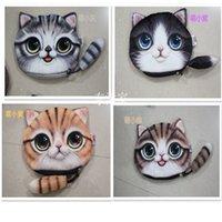 Wholesale 2016 New Small Tail Cat Coin Purse Cute Kids Cartoon Wallet Kawaii Bag Coin Pouch Children Purse Holder Women Coin Wallet