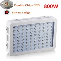 Wholesale DIAMOND II W W W Double Chips LED Grow Light Full Spectrum nm For Indoor Plants and Flower with Very High Yield