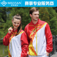 Wholesale milvian the new team purchasing A F man and woman s groups sports clothes durable water repellency runing jerseys