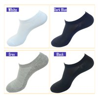 Wholesale 2016 hot sale top quality combed cotton men s ankle sock slippers with gift box packed four color
