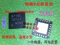 Wholesale MAX8716E E QFN