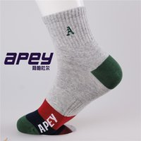 basketball embroidery designs - APEY Cotton color men socks Mens Winter and Autumn Socks with embroidery design basketball Leisure sports socks in british style