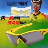 Wholesale INDEPMAN factory direct sales of outdoor sports glasses riding mountaineering glasses polarizing glasses dual color lenses