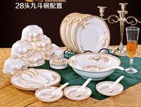 Wholesale AAAA real bone China Kitchen Dinnerware Sets With Bowl pot Swan Lake