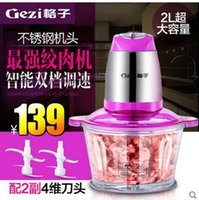 Wholesale Electric stir l small garlic minced filling machine for commercial use A blender