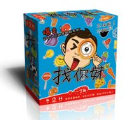 Wholesale Newest spot it board game with paper box best gift for your friend cards game