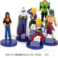 animations person - 2016 new The supply of animation toys doll set seven dragon ball Trunks Artificial person