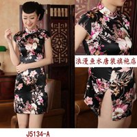 Wholesale 2016 New Summer Charming Chinese women s Floral silk Split mini dress Cheongsam Black Slim Wrapped Bodycon Pencil Dresses