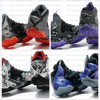 b iron - New color Lebron XI Forging Iron Basketball Shoes Men s James MVP Training Sneakers Size US