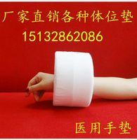 bedsore prevention - Bedsore prevention hand hand ring ring pad foot nursing pad pad pad ankle ankle elevation turning circle genuine medical pad