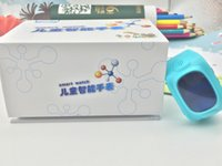 apple new monitor - New Kid Smart watch Children GPS Bluetooth Wrist Watch for Android IOS GPS remote Monitoring wear smart phone