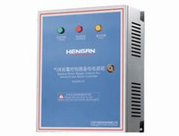 applied industrial systems - HA Standby Power Box Backup Power Supply Applied In Industrial Gas Detection Alarm Control System
