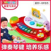 adi electronics - AUBAY music DreamWorks Infant Baby Toy Puzzle ADI children electronic organ