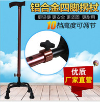 Wholesale 2016 Aluminum alloy old man his stick Four feet crutch aluminum telescopic stick straight