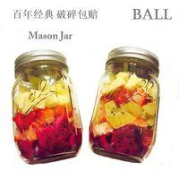 antique glass perfume bottle - Ball Mason Mason Cup Glass Drinks Bottle Fruits Sauce Seal Up Bottle Vegetables Sand PULL Pot Sand PULL Sauce Bottle