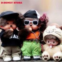 best interactive dolls - New Fashion Cute Baby Plush Doll cm Cartoon Boy Monchhichi Dolls Fariy Monkiki Best Birthday Gifts for Children