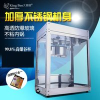 Wholesale Ball shaped commercial Jiquan automatic stainless steel electric Popcorn Makers