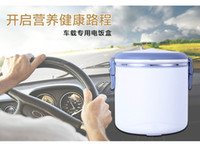 Wholesale 1 L Detachable Electric Lunch round Box for Car Vehicle home camping Use certificates of CE CB etc easy clean and long time keep warm food