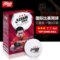 ball material - New Material CELL FREE Star Level mm PingPong Ball Table Tennis Ball Official Ball of World Games DHS B3