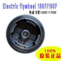 Wholesale Gasoline generator accessories flywheel KW JF3900 flywheel F electric starting flywheel