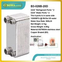 air energy heat pumps - Copper brazed plate heat exchanger for BTU air source heat pump for floor heating replace gas burner heater saving energy