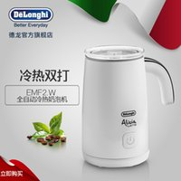 Wholesale automatic electric hot and cold coffee milk machines and foam machine Milk bubble machine