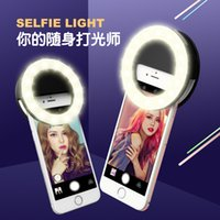 Wholesale 30pcs Rechargable Selfie Ring Light Supplementary Lighting for Night or Darkness with Level Brightness for iPhone Samsung HTC