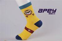 animal lions - APEY Children Candy Socks Kids Cotton Cute Socks D Cartoon Lion Socks Lovely Boys Girls Printed Socks for Winter Autumn