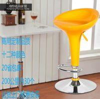 bar chair manufacturers - Blue red bar stool chair lift high reception seat manufacturers bei jiayue1