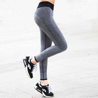 Wholesale Brand New Fashion Sexy High Waist Stretched Gym Clothes Spandex Quick drying Running Womens Sports Leggings Fitness Active Pants