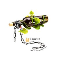 Wholesale Cheap creative magic magic chains bracket suspension chain wine rack wine bottle holder trailing chains