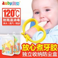 Wholesale AUBAY banana baby teether teething baby toy is biting gum boiling for months