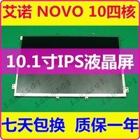 Years novo10 dual-core quad-core lcd écran d'affichage 10.1 ips écran