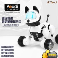 Wholesale Intelligent voice induction electric toy UD men and women singing and dancing dog cat children puzzle educational robot