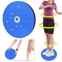 Wholesale 2016 fashion Multi functional Twist Waist Torsion Disc Board Aerobic Exercise Fitness Reflexology Magnets let lose our weight