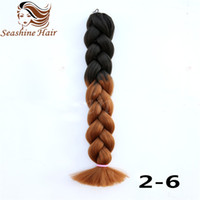 """Cheap One Pack 24"""" 100g two tone ombre Color Kanekalon Xpression Synthetic Jumbo Box Braiding Hair jumbo hair braids,Synthetic hair bulk extensio"""