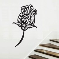 arab art - MS1087 cm Muslim Arab Series large Wall art stickers Wall Decals Vinyl wall Sticker Decor Hand Painted Murals high quality